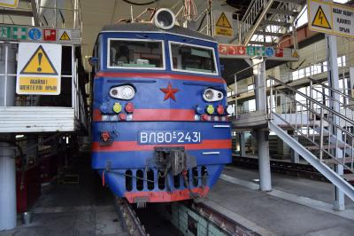 The repair program for locomotives is complete